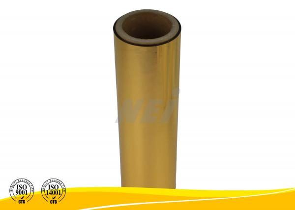 Quality Reflective Gold Metalized Thermal Lamination Film Rolls Environmentally Friendly for sale
