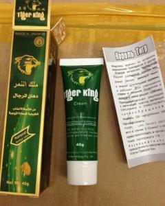 Tiger King Male Enhancement Cream , Healthy Herbal Sex Delay Cream