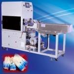 China FullyAutomaticFungus&SliverVegetablePackagingSealer wholesale