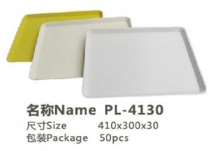 Bakery Packaging PL-4130